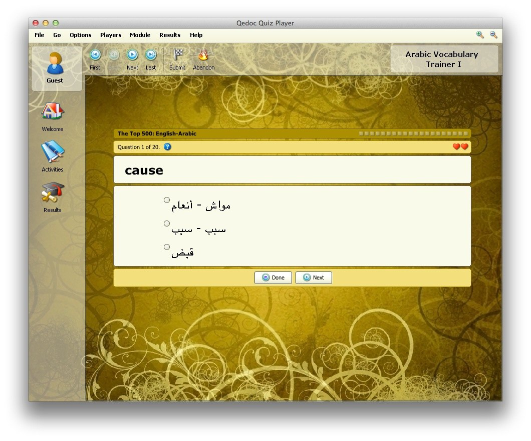 Arabic Vocabulary Trainer screenshot 1