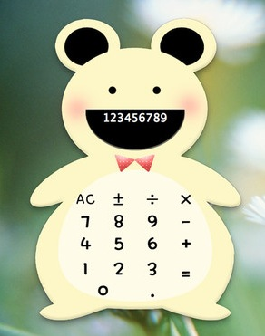 Baby Bear, Cute Calculator screenshot 1