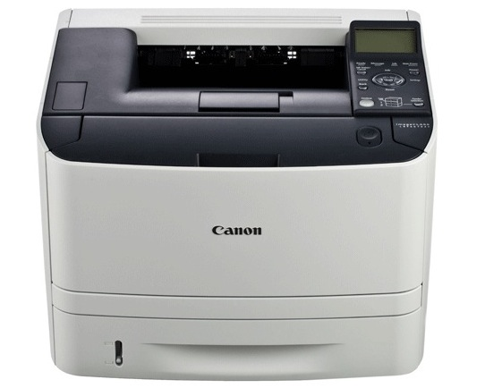 Canon imageCLASS 2200 Driver and Software