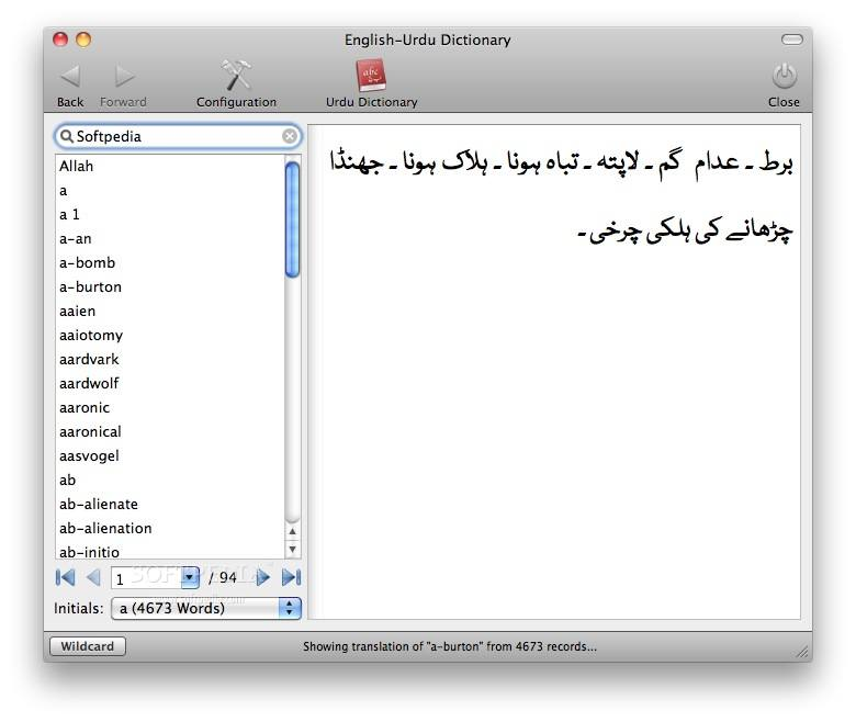 urdu to english free dictionary download