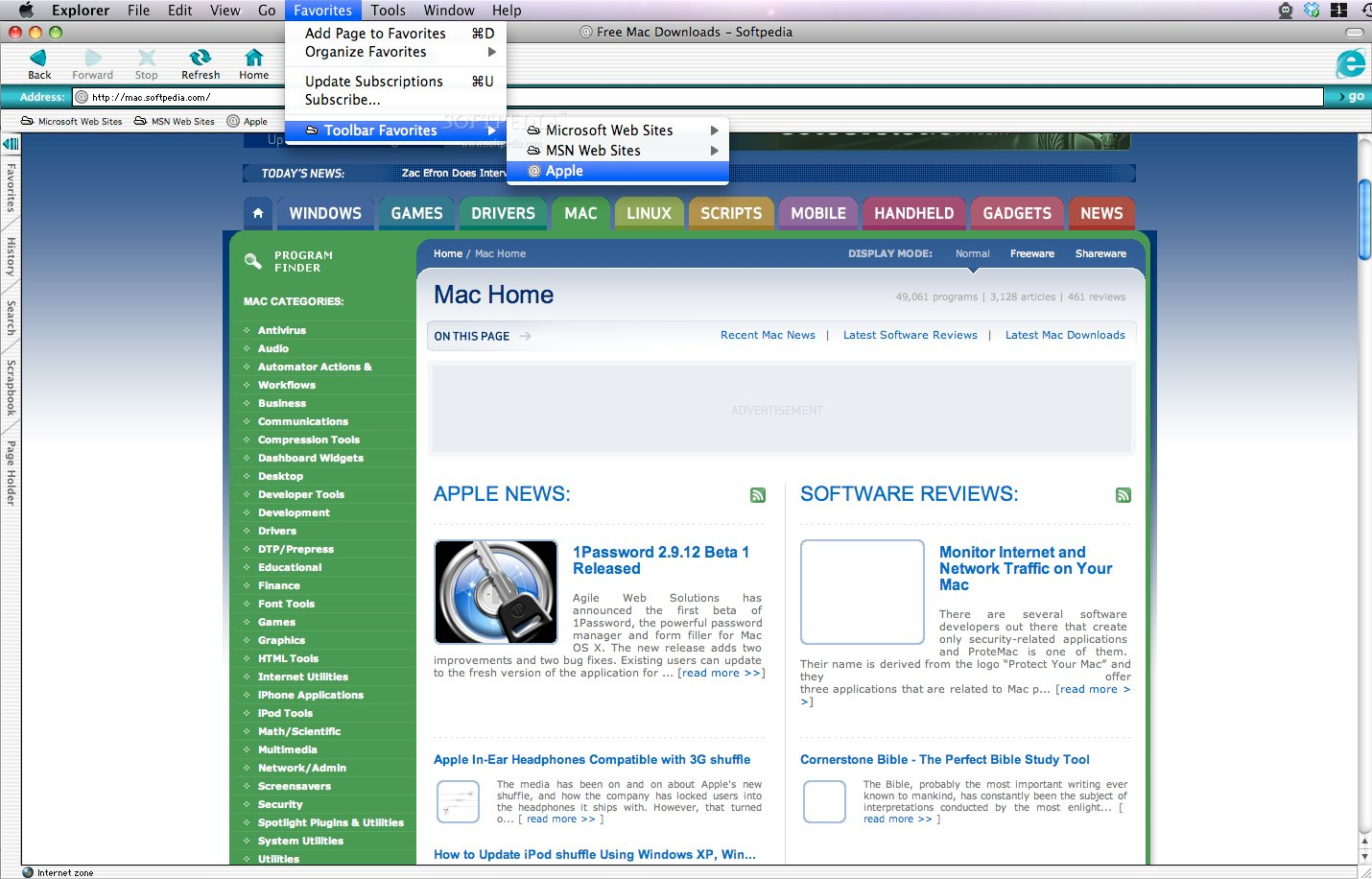 Internet Explorer screenshot 3