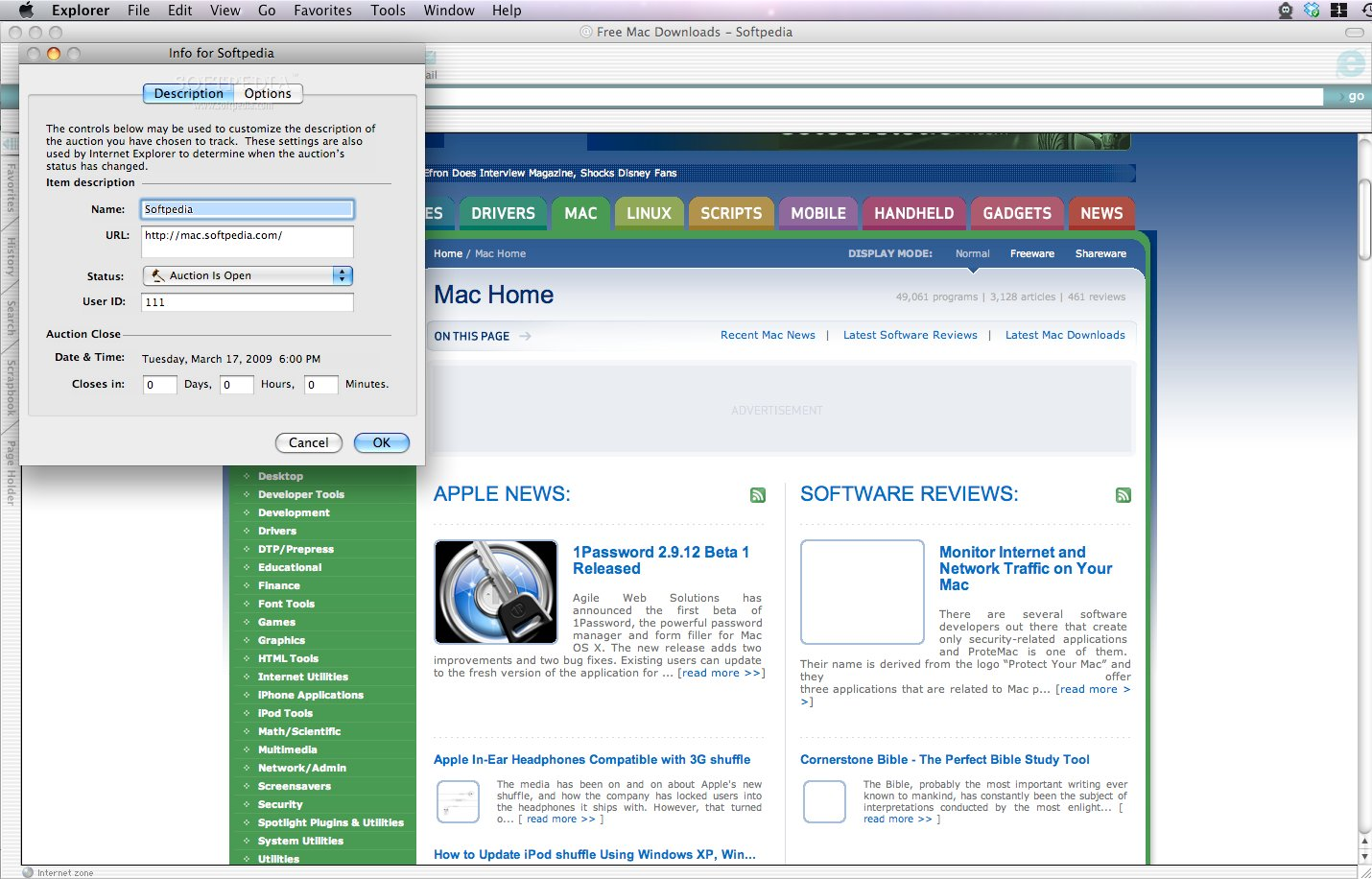 Internet Explorer screenshot 5