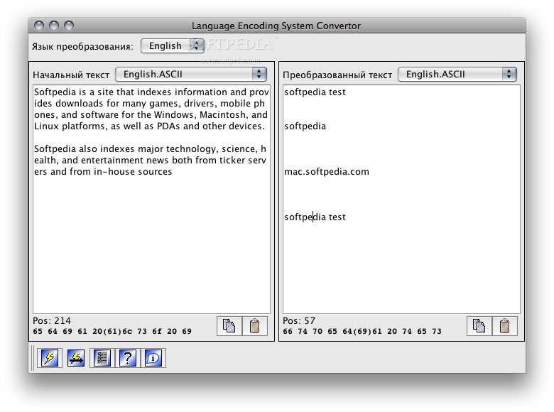 Language Encoding System Converter screenshot 1 - The main interface of the program.