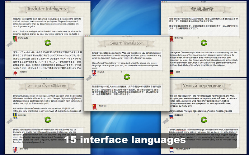Smart Translator screenshot 1