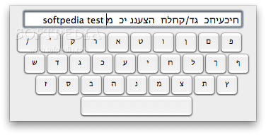 Virtual Hebrew Keyboard screenshot 1 - This is Virtual Hebrew Keyboard's interface.